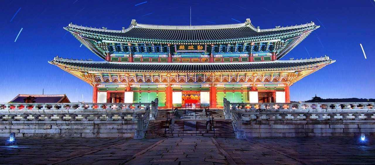 Stunning Seoul