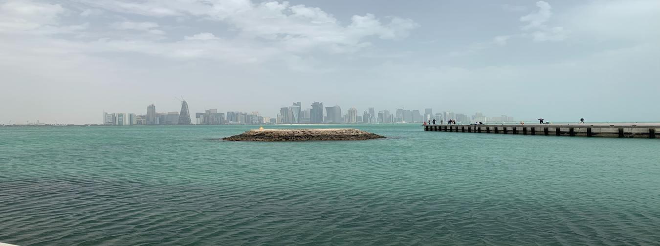 Qatar Explorer