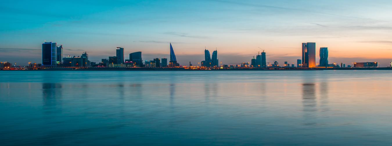 Bahrain History and Shopping Experience
