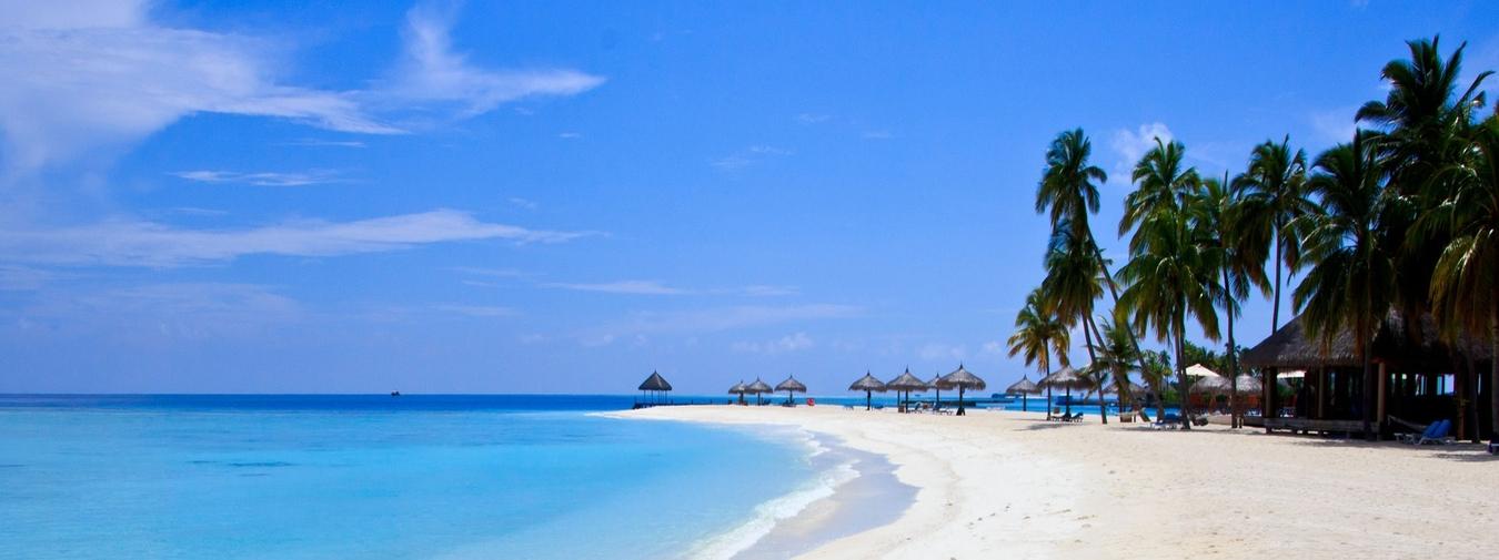 Maldives Gateway with Sun Island Resort and Spa
