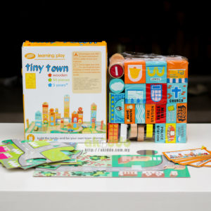 Boots Tiny Town Wooden Block Set