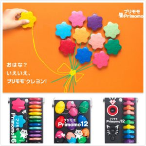 Primomo Non-Toxic Crayons