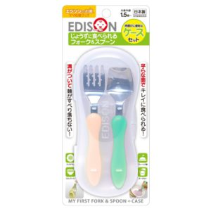 Edison My First Fork & Spoon