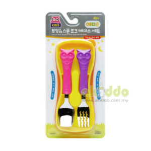 Edison Owl Spoon & Fork Case Set
