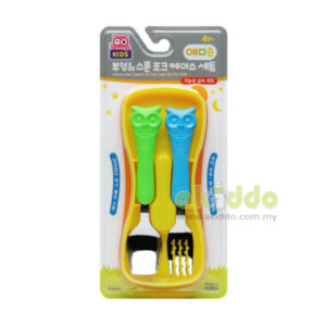 Edison Owl Spoon & Fork Case Set for kids
