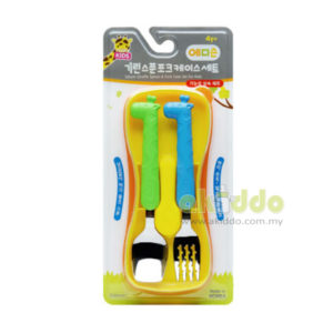 Edison Giraffe Spoon & Fork Case Set for kids