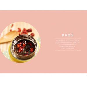燜燒罐的美味指南