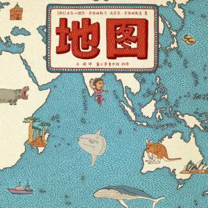 地图 简体中文版