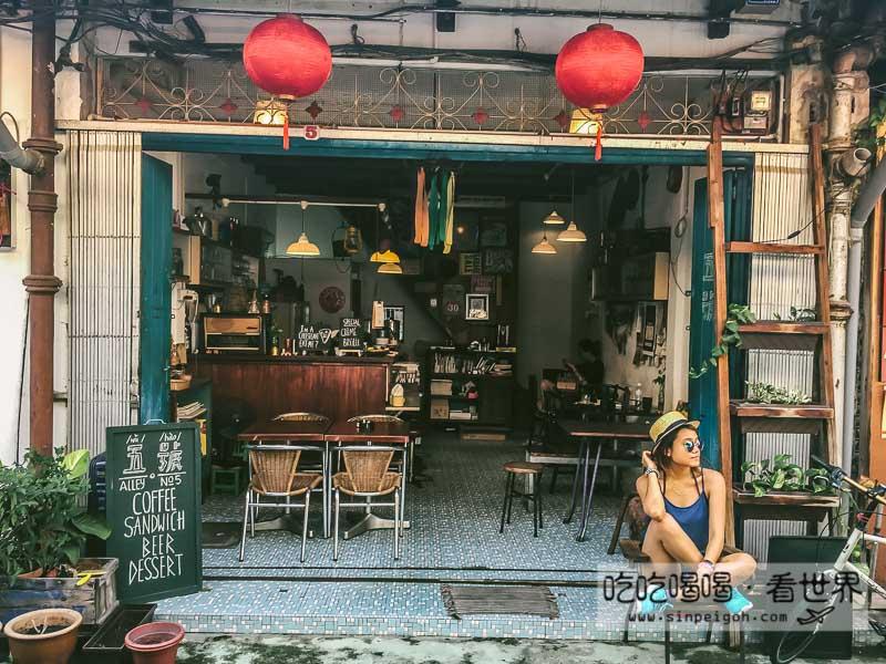馬六甲咖啡館