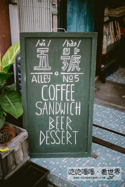 malacca cafe