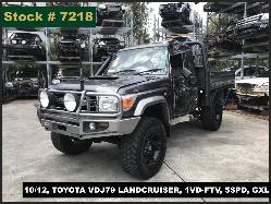 View Auto part Trans/Gearbox Toyota Landcruiser 2012