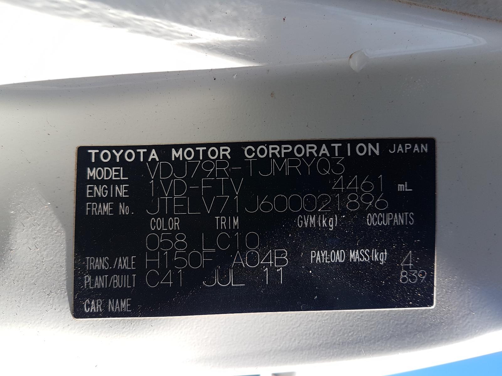 View Auto part Wheel Mag Toyota Landcruiser 2011