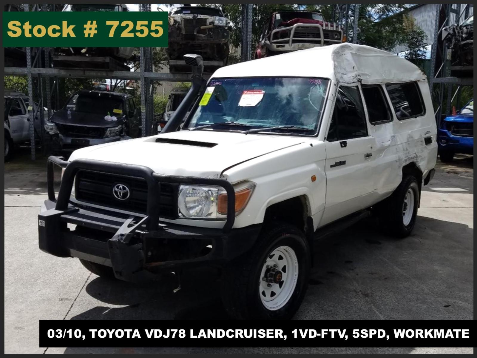 Image for a Toyota Landcruiser 2010