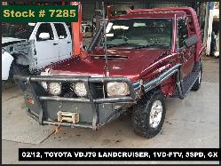 View Auto part Rear Diff Assembly Toyota Landcruiser 2012