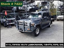 View Auto part Transfer Case Toyota Landcruiser 2013