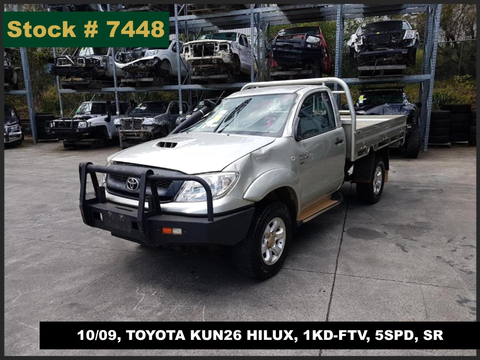 Image for a Toyota Hilux 2010 2 Door Utility