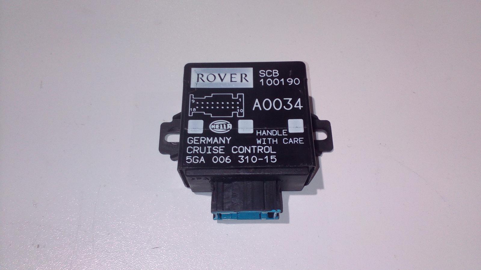 View Auto part Misc Switch/Relay Land Rover Freelander 2002