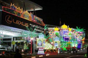 Gadong