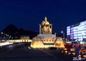 Gwanghwangmun Square