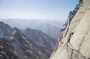 Huasan Mount