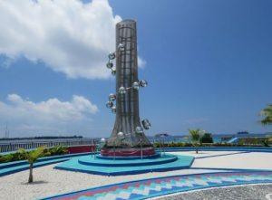 Monumen Tsunami