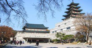 Museum Nasional Rakyat Korea