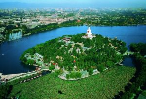 Taman Baihai