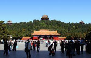Taman Jingsan