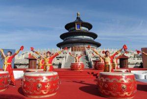 Taman Tiantan