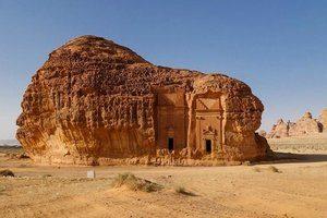 Wisata di kota Madinah