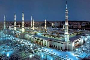 Wisata di kota Mekkah