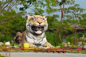 Zoo Park Seoul Grand park