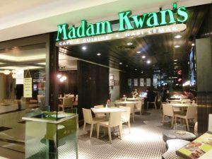 restoran Madam kwans