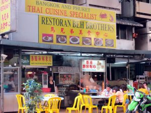 restoran beh brothers