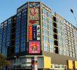 6 Tempat Belanja Murah Di Beijing Yang Wajib Dikunjungi