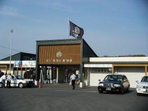 Kebun Binatang Asahiyama