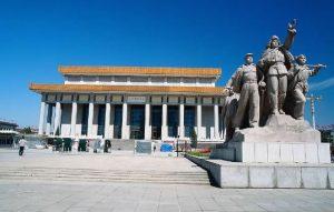 Mao Zedong memorial