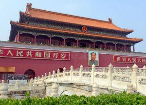 Menara Tianamen