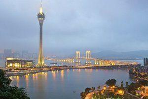 Pusat Entertain dan Menara Konvensi Makau