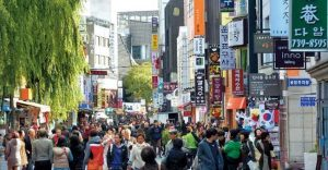 Pusat belanja di Korea Selatan