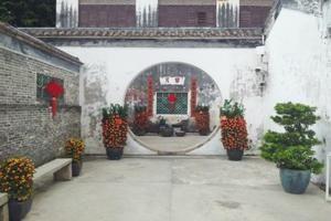 Rumah Mandarin