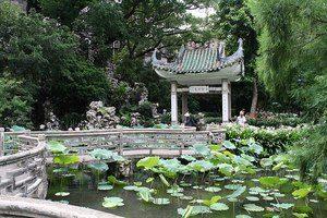 Taman Lou Lik Iok