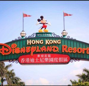 gerbang utama hong kong disneyland