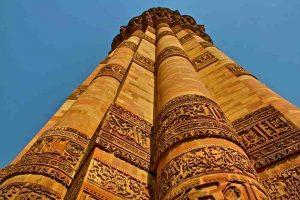 menara yang dibangun oleh iltutmish