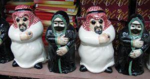 Boneka Qatar