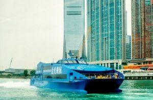 Ferry macau hongkong