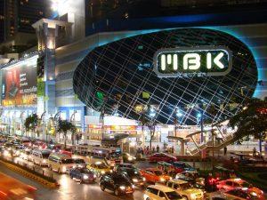 Mah-Boon-Krong-Mall