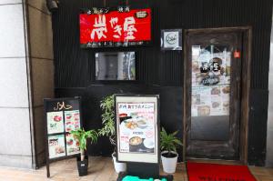 Sumiyakiya di Roppongi