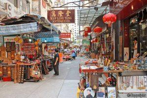 cat street bazaar