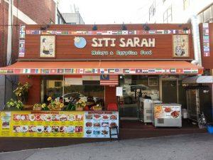 restoran siti sarah